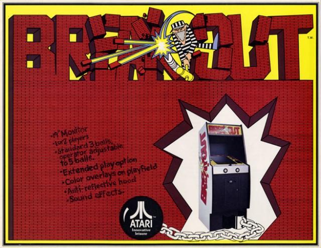 Steve Jobs Atari Breakout