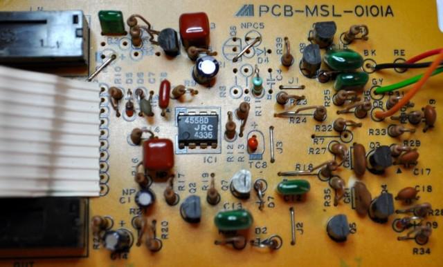 Ibanez MSL Metal Screamer vintage modded TS808 11