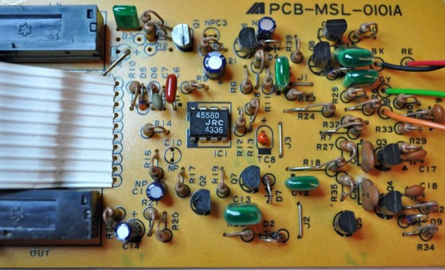 Ibanez MSL Metal Screamer vintage modded TS808 8